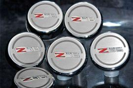 2006-2013 Corvette Z06 Engine Cap Cover Set