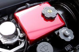 14-18 Corvette Painted Brake Reservoir Cover