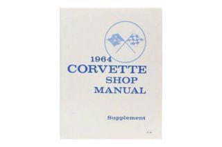 1964 Corvette Shop/Service Manual Supplement