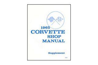 1965 Corvette Shop/Service Manual Supplement