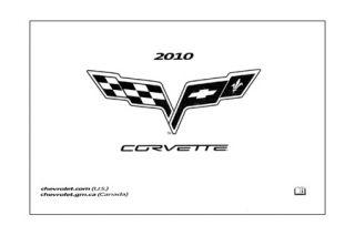 2010 Corvette Owners Manual