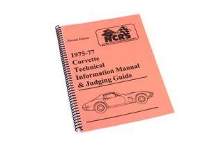 1975-1977 Corvette NCRS Judging Manual
