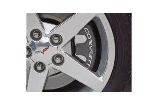 2005-2013 Corvette Brake Pad Stainless Covers