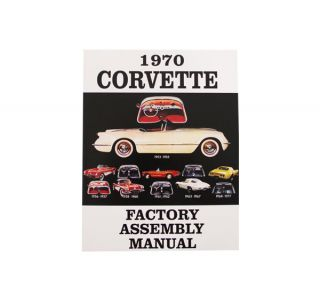 68-77 Assembly Manual (Year)