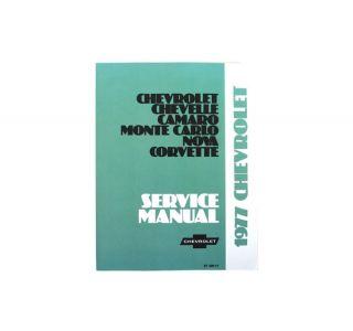 77 Shop/Service Manual