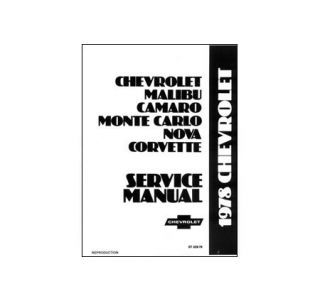 1978 Corvette Shop/Service Manual