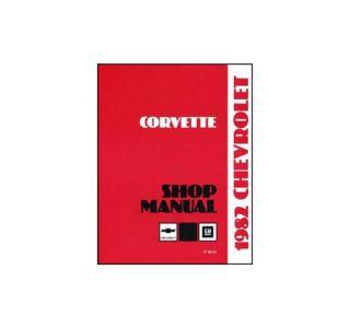 1982 Corvette Shop/Service Manual