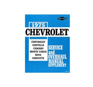 1975 Corvette Shop/Service Manual Supplement