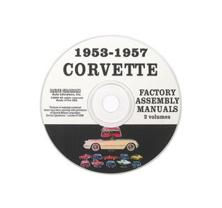 1953-1957 Corvette Assembly Manuals on CD
