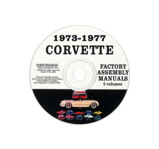 1973-1977 Corvette Assembly Manual on CD