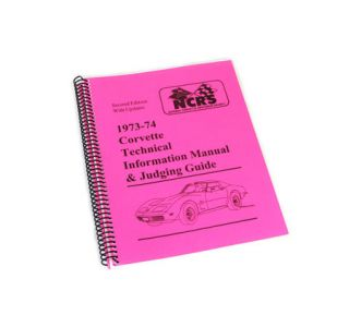 1973-1974 Corvette NCRS Judging Manual