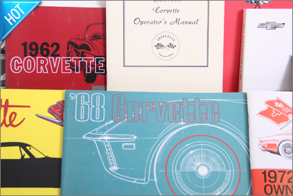 Corvette Owners Manuals